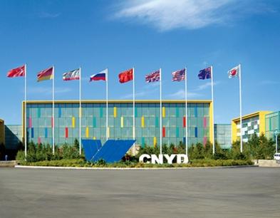 shenyang yuanda technical &technological development zone-shenyang/china 110023