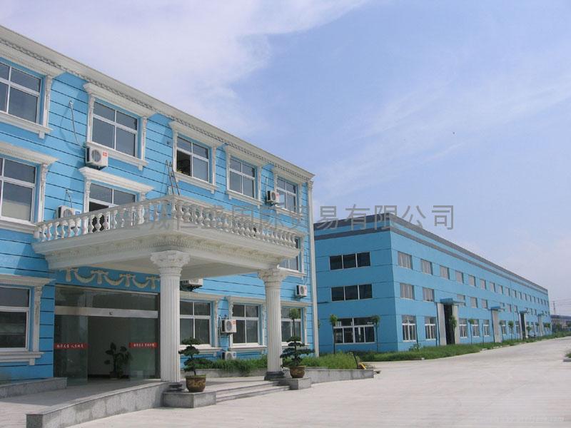 Yancheng Hengsheng International Trade Co., Ltd.