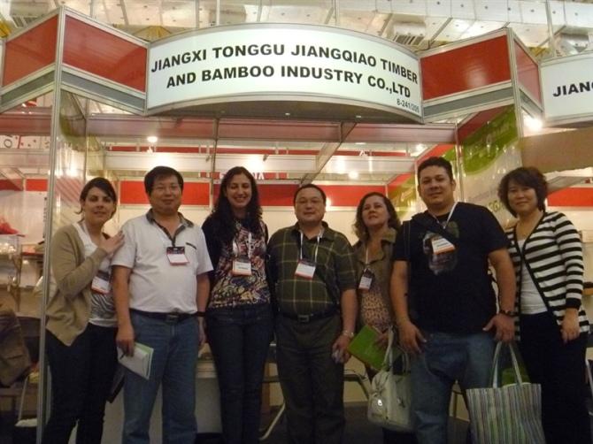 Tonggu Jiangqiao Bamboo & Wood Industry Co., Ltd