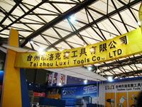 TAIZHOU LUXI TOOLS CO., LTD.