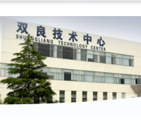 SHUANGLIANG ECO-ENERGEY SYSTEMS CO.,LTD.