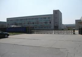 Shenzhen Sunzone Electrical Appliances Ltd.