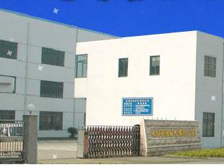 WUXI XINGNUO ELECTRIC PRODUCTION CO.,LTD.