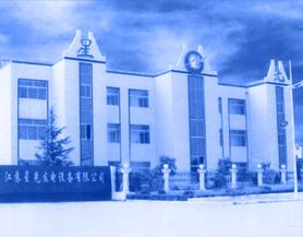 JIANGSU STARLIGHT ELECTRICITY EQUIPMENTS CO., LTD