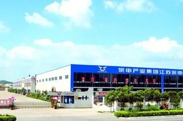 Jiangsu Zongshen Motor Tricycle Manufacturing Co.,Ltd.