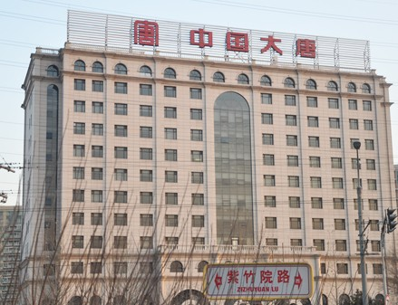 CHINA DATANG TECHNOLOGIES & ENGINEERING CO.,LTD.(CDTE)