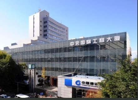 CHINA IPPR INTERNATIONAL ENGINEERING CORPORATION.
