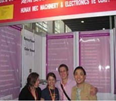 HUNAN MEC MACHINERY & ELECTRONICS IMP.& EXP.CORP.