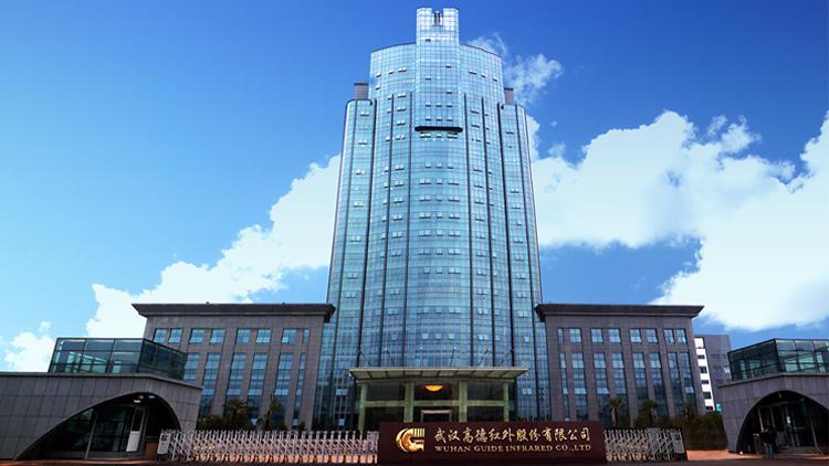 Wuhan Guide Sensmart Tech Co.,Ltd.