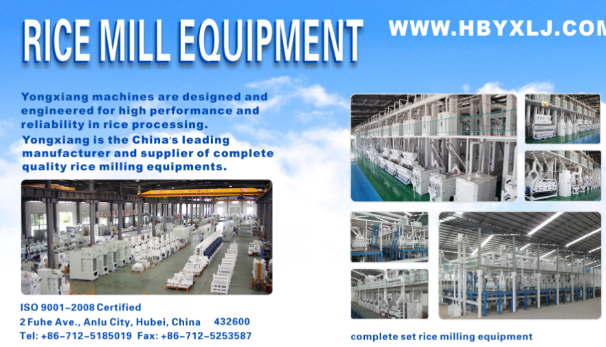 Hubei Yongxiang Food Processing Machine Co., Ltd.