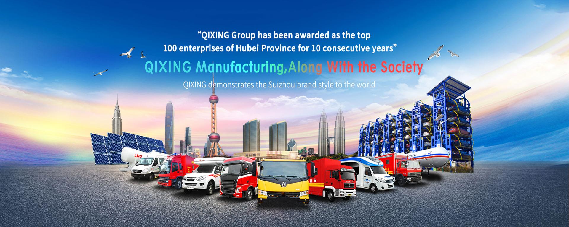 Hubei Qixing Vehicle Body Co.,Ltd.