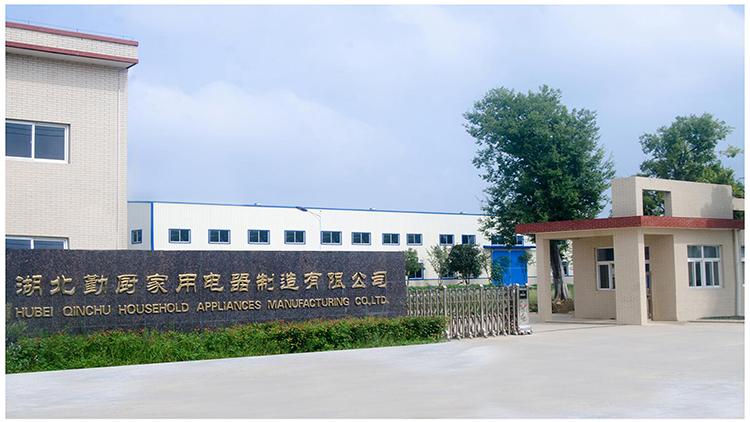 Hubei Qinchu Household Appliances Manufacturing Co.,Ltd