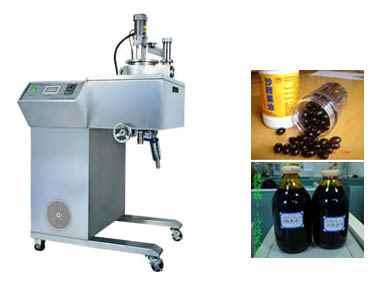 Microwave ExtractionEquipmentHWC-50L/500L