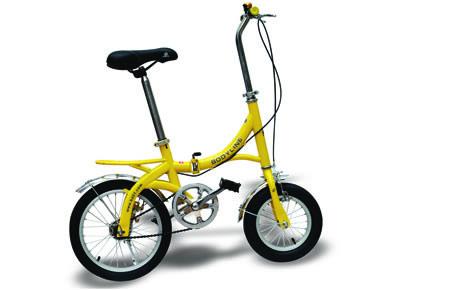 SPM-728 - bonny folding bike