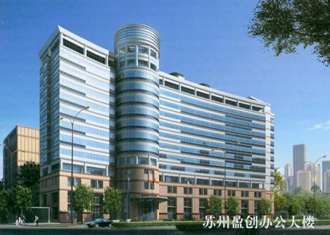 Suzhou surplus and office building