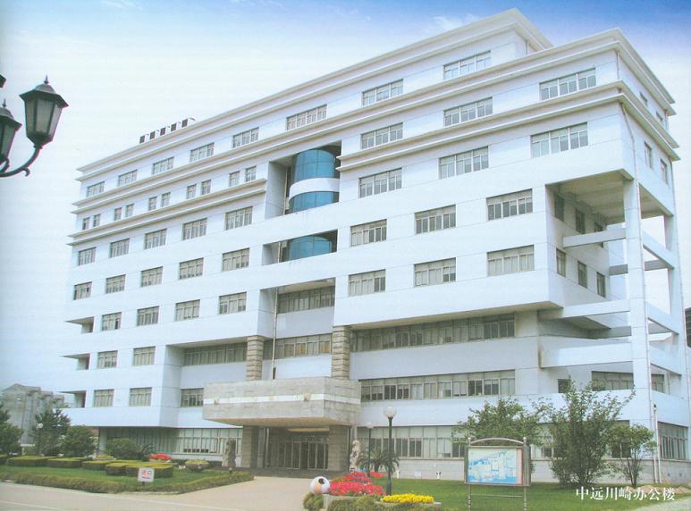 Cosco kawasaki office building