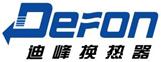 Hubei Defon Heat Exchange Co.,Ltd.