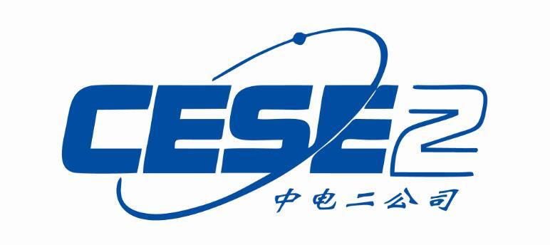 China Electronics System Engineering No.2 Construction Co.,Ltd.