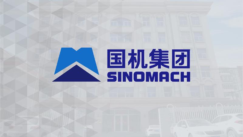 CHINA MACHINE-BUILDING INTERNATIONAL HEBEI CO., LTD.