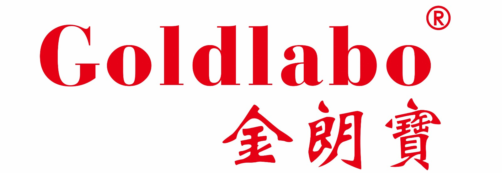 Zhongshan City Goldlabo Electric Co., Ltd
