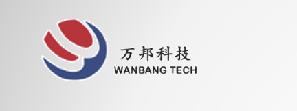 Shandong Wanbang Petroleum Technology Co.,Ltd