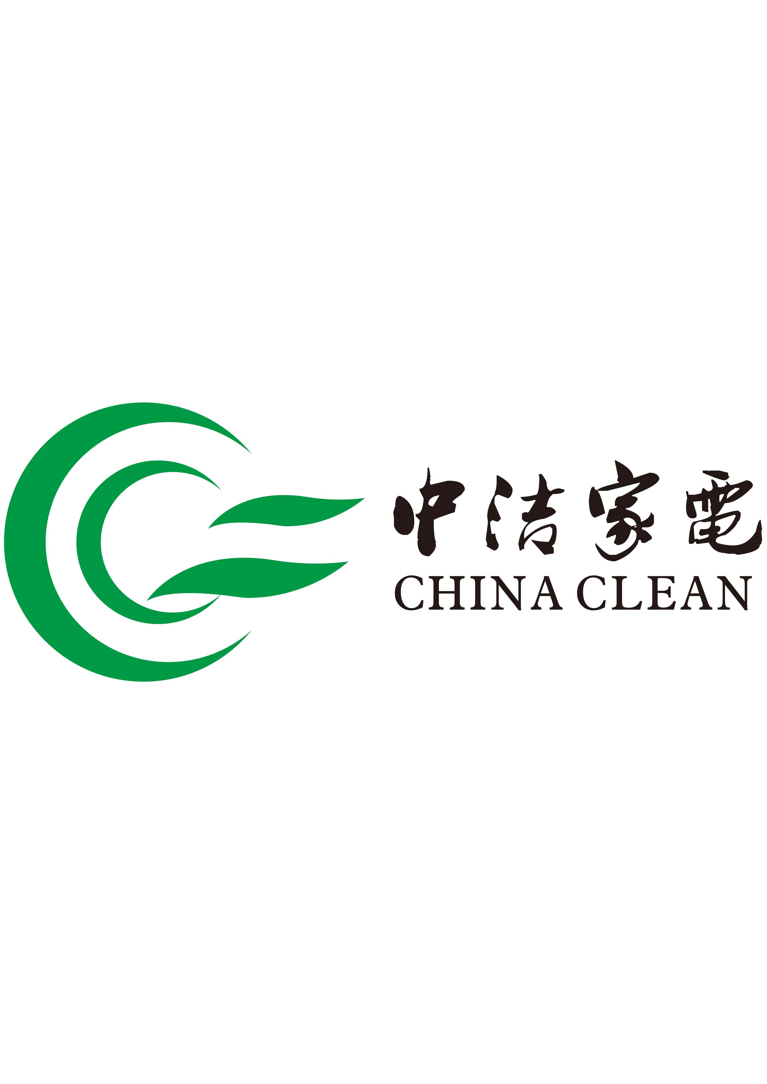 Ningbo Chinaclean Household Appliances Manufacture Co.,ltd