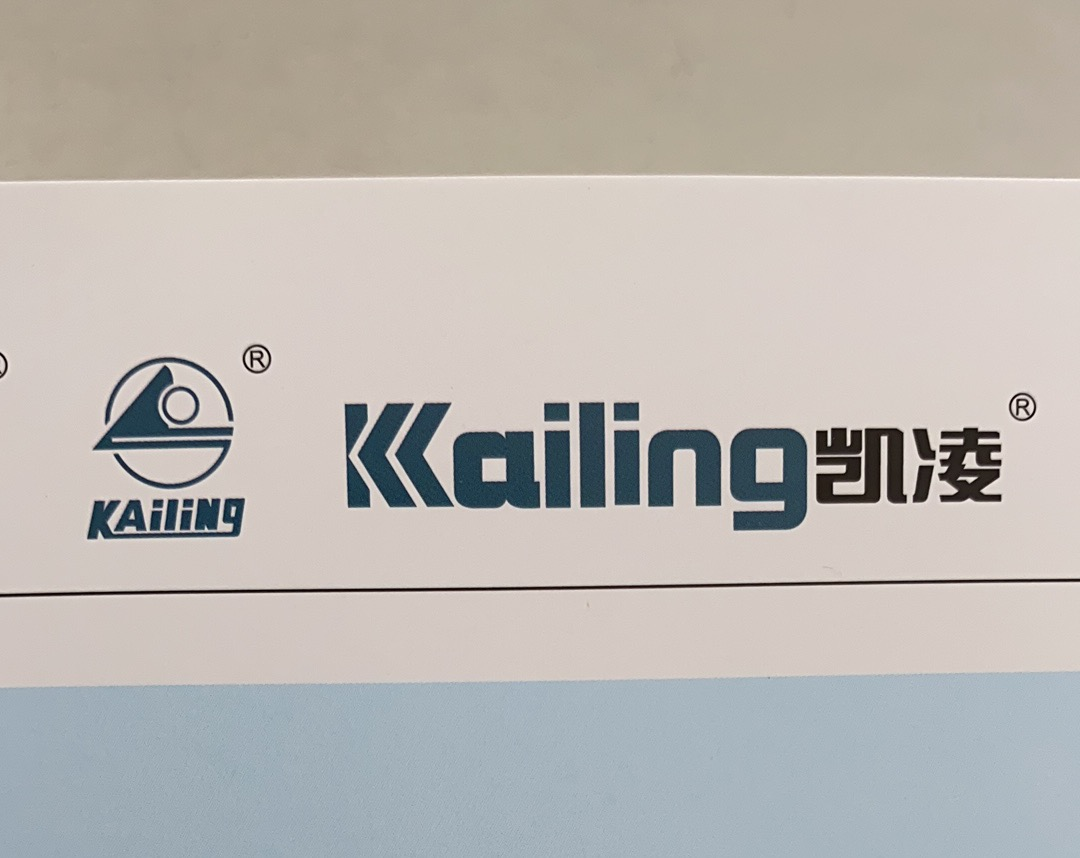 YUHUAN KAILING MACHINERY GROUP CO.,LTD .