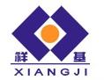 Guangdong Xiangji Electrical Appliance Co.,Ltd.