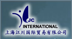 SHANGHAI JIANGCHUAN INTERNATIONAL TRADE CO.,LTD.