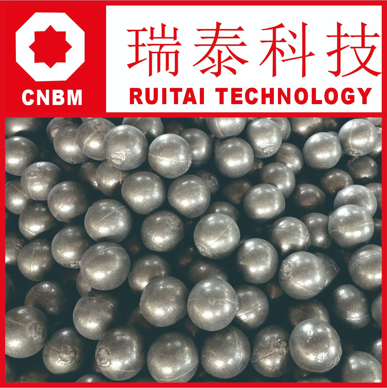 Anhui RUITAI new materials technology Co., LTD