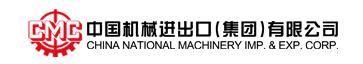 CHINA NATIONAL MACHINERY IMP.& EXP.CORP.