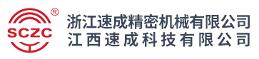 Zhejiang Sucheng Precision Machinery Co. , Ltd.