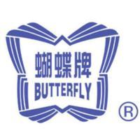 SHANGHAI BUTTERFIY EMP&EXP CO.LTD.