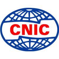 China Ningbo International Cooperation Co., Ltd.