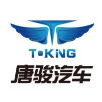 SHANDONG TANGJUN OULING AUTOMOBILE MANUFACTURE CO.,LTD.