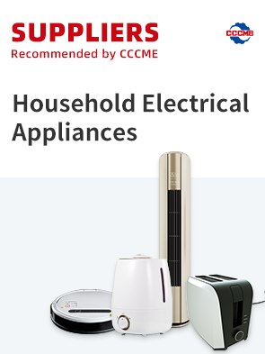Household Electrical Appliances