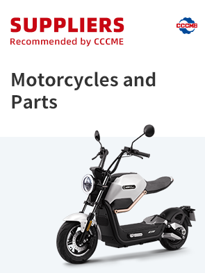 摩托车及零件