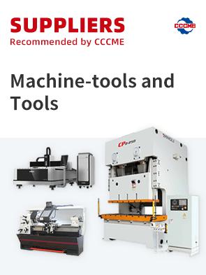 Machine tools and Tools