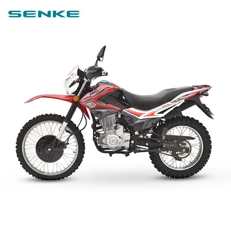2020new SENKE SPEED SK200GY-5 red