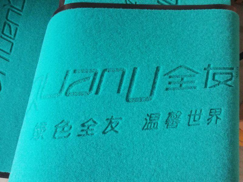 Yoga Mat Laser Engraving Marking Machine