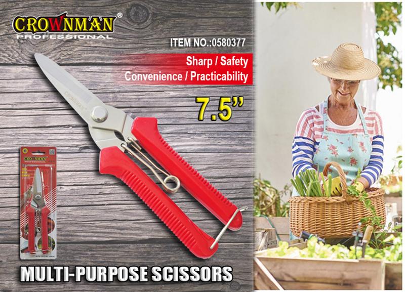 CROWNMAN Multi Purpose Scissors