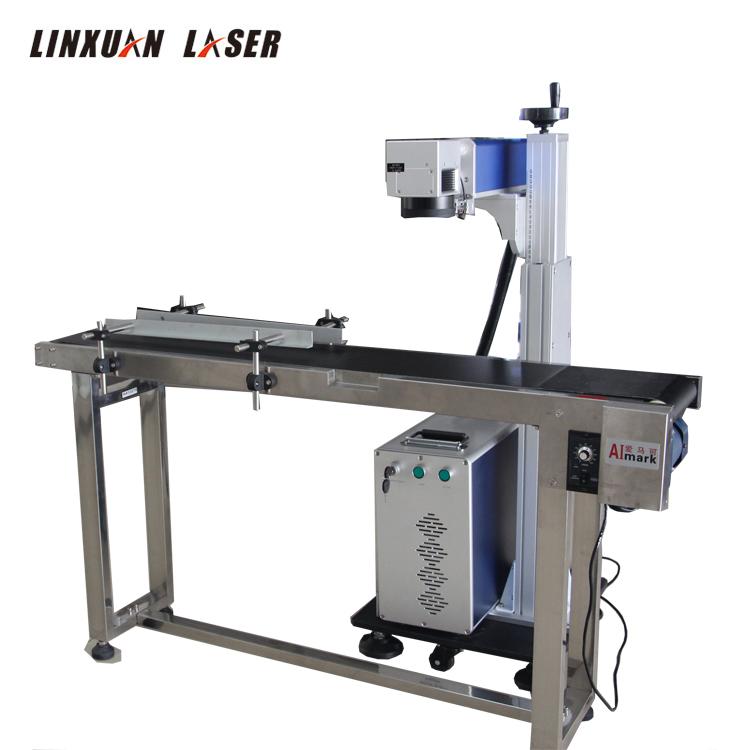 Production line flying fiber laser marking machine