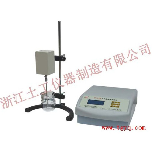 Digital Display Methylene Blue Value Tester