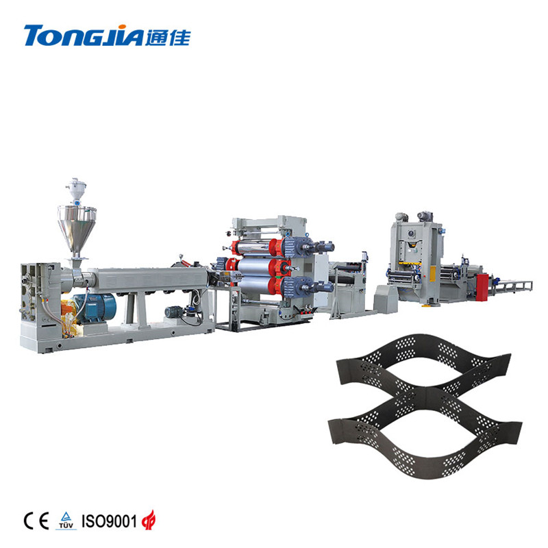 PP/PE Plastic Geocell Production Line