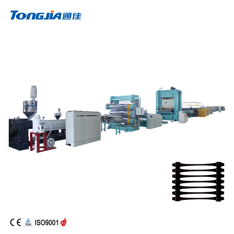 New High-speed Plastic Biaxial Stretching Geogrid Production Line