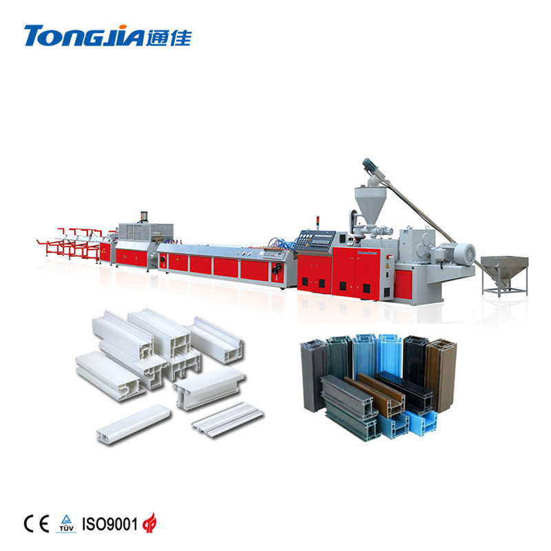 PVC Profile/Pecorative Plate Production Line