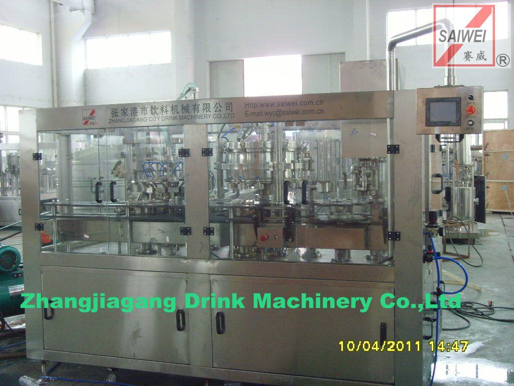 aluminium can filling machine
