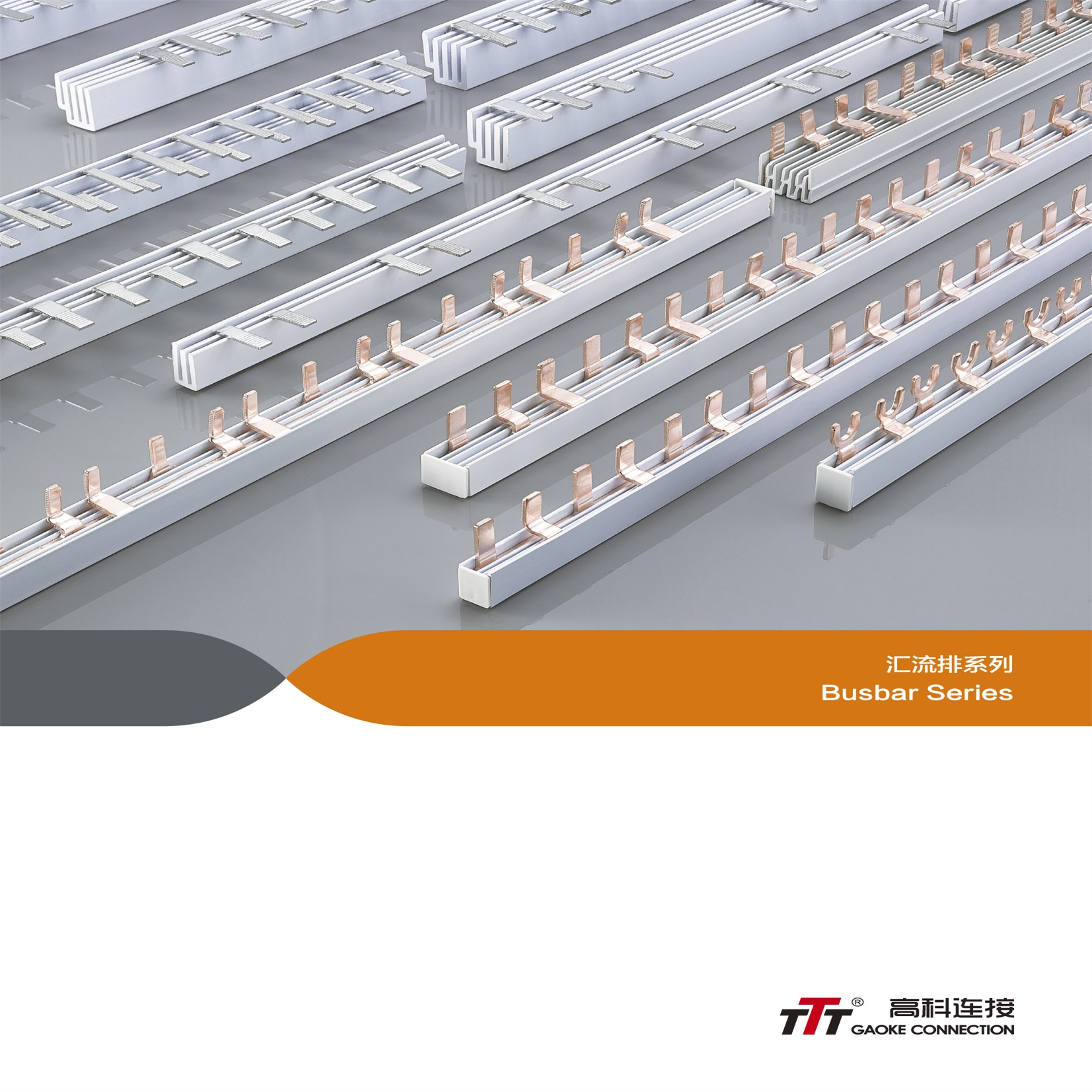 BUSBAR AND ACCESSORIES SERIES