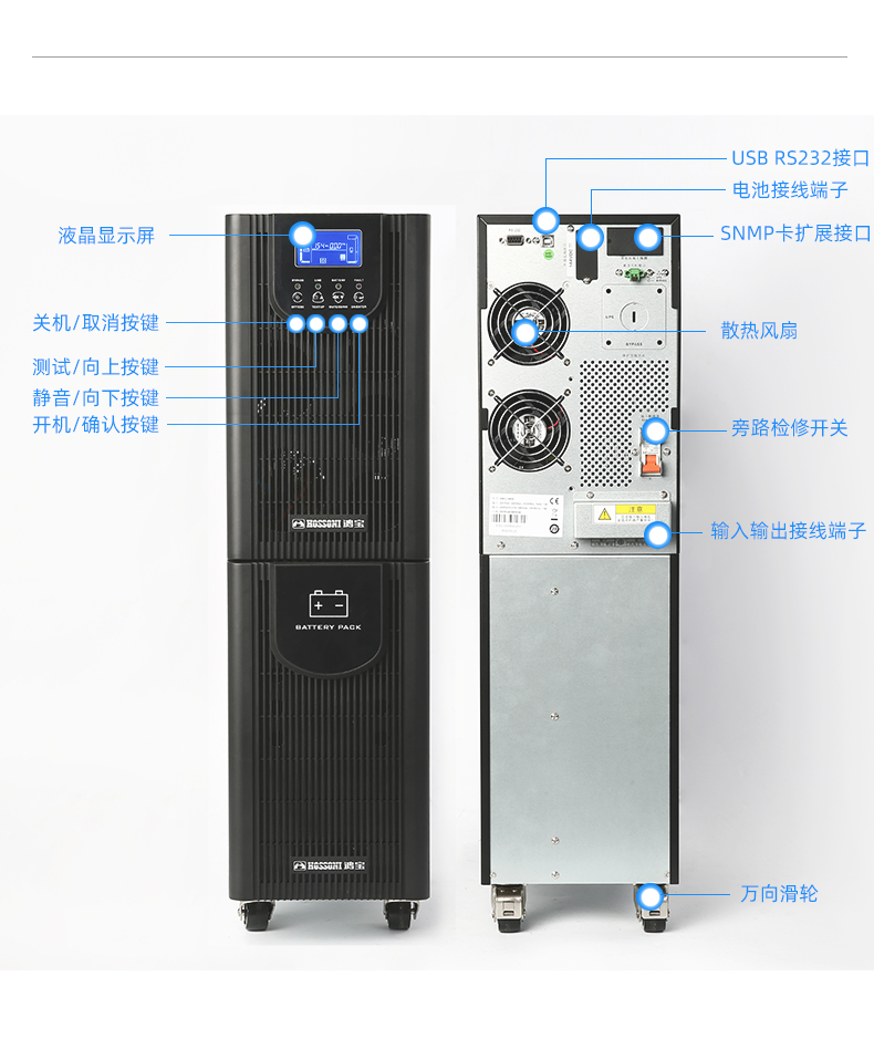 HBG-10KVA High Frequency Online Uninterrupted Power Supply for Office Use