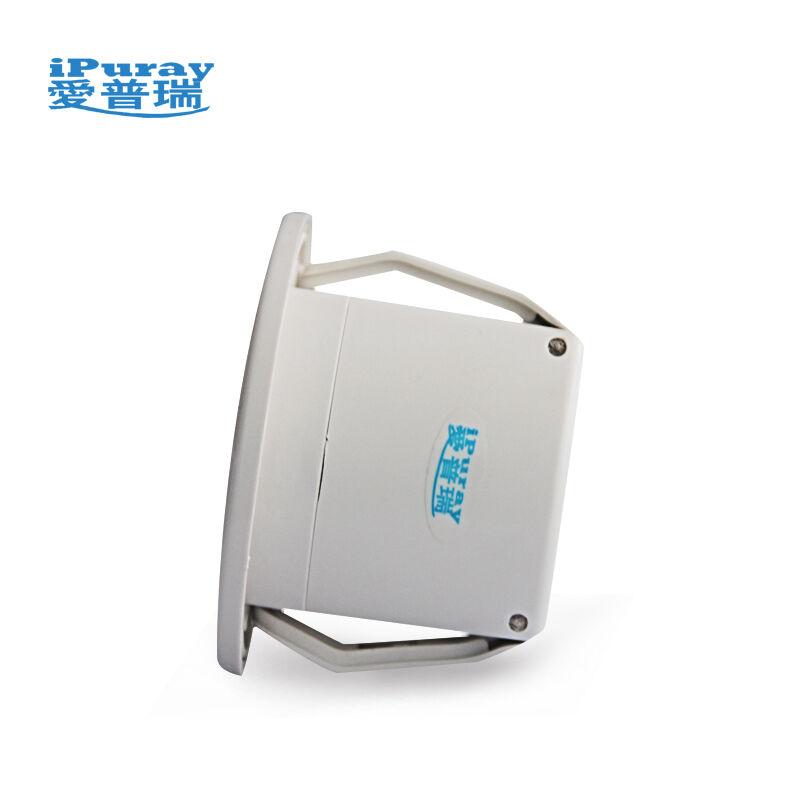Ceiling Mount PIR Motion Sensor